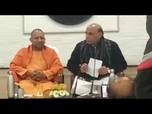 डिफेंस एक्सपो 2020 को लेकर आज लखनऊ में सीएम योगी और रक्षामंत्री राजनाथ सिंह की प्रेसवार्ता।