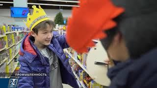 Производство детских игрушек в Казахстане | Промышленность
