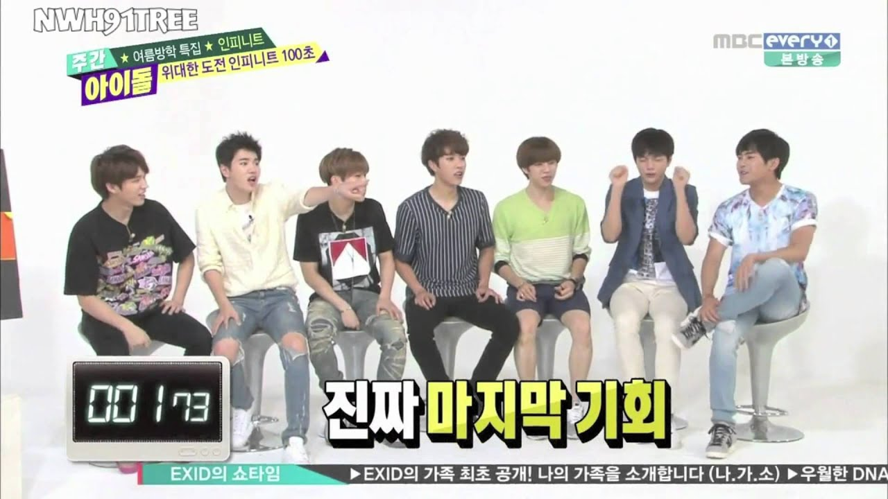 [ENG SUB] 150715 Weekly Idol INFINITE 인피니트 Aegyo + Woohyun ...