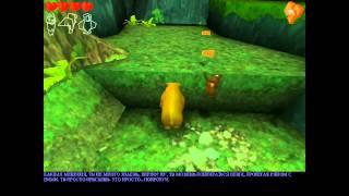 Disney S Brother Bear Часть 1 Поиски тотемов