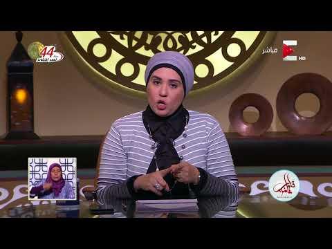 قلوب عامرة - كيفية التخلص من مشاهدة الأفلام الجنسية  - 19:20-2017 / 10 / 14