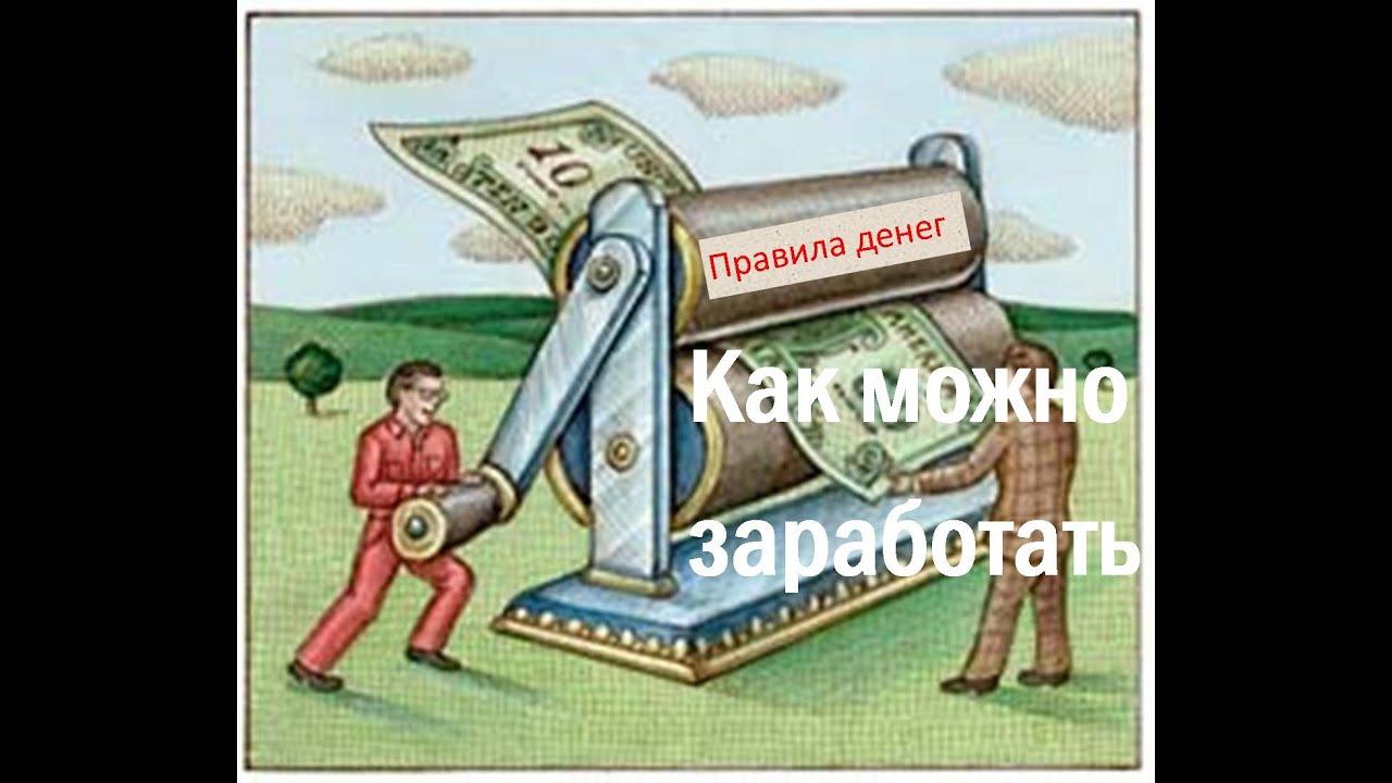 Картинки по запросу инвестиции доходы