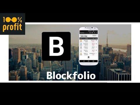 Blockfolio. Как пользоваться приложением Блокфолио