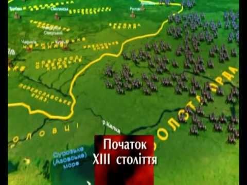Країна. Історія українських