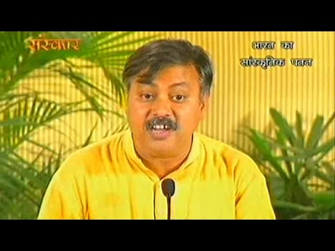 India's Cultural Downfall (भारत का सांस्कृतिक पतन ) Exposed by Rajiv Dixit Ji