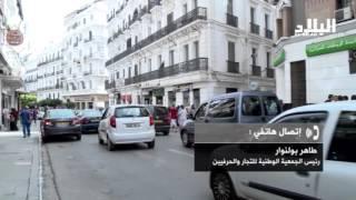 القرض الاستهلاكي يبدأ اليوم .. والانتقادات تلاحق المشروع  -el bilad tv -