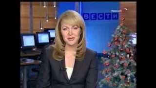 Вести (Россия, 13.01.2003) Фрагмент