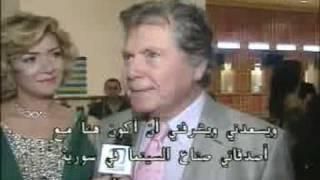 Hussein Fahmi & Mr Syria  حسين فهمي وملك الجمال عبدالله الحاج