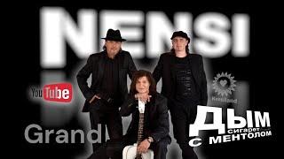 NENSI / Нэнси - Grand The Best Music / Большой Сборник Лучших Хитов 1993 - 2020 / HD