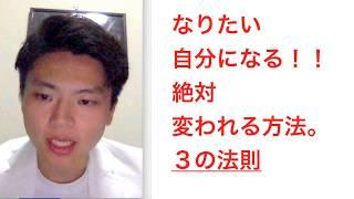 伊藤拓人 公式LINE△ 自分らしく幸せな人生を歩みたい方に 無料でノウハ...