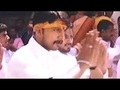 Dankanakkana | Kiccha | Kannada Film Song