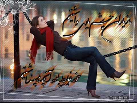 NAZIA IQBAL GHAMJANE TAPAY EDITING BY KHAN.wmv