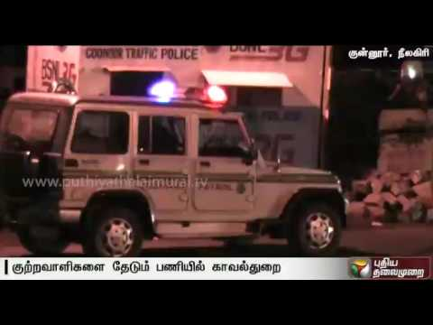 ATM Fraud : Officials unearth a fraud to the tune of about rupees 35 lakhs in 5 ATMs in Coonoor