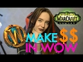 MAKE MONEY IN WOW AND FREE EPIC MOUNT