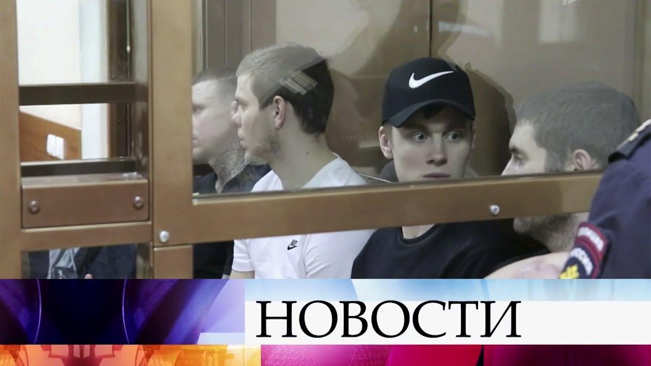 Суд приговорил футболистов Александра Кокорина и Павла ...