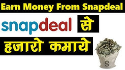 How to Earn Money From Snapdeal Affiliate Program in Hindi