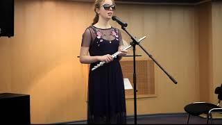 Алиса Калина: А я лягу прилягу