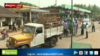 Mangaluru: Bandh called near Manjanady_Daijiworld Television