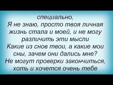 Клип Дима Карташов - Доверять Надо, а не Проверять