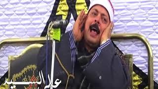 الشيخ محمود السعيد عبدالصمد الزناتي ورائعه مسك الختام كفر الولجه كفر شكر قليوبيه 26-2-2018