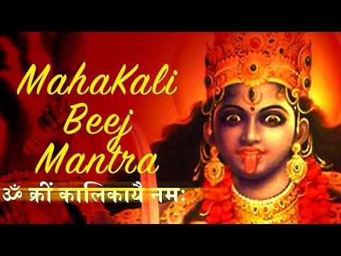 Mahakali Mantra | Om Krim Kalikaye Namah | Kali Pooja | Kali Stotras & Chants | Kali Beej Mantra