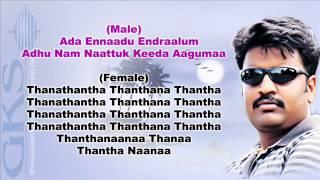 Download Sorgame Endraalum - Ooru Vittu Ooru Vanthu [For Female - Kumaresh] ( Tamil  Karaoke ) - HT MP3 song and Music Video