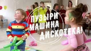 Мини Мыльное шоу  на детский праздник. Шоу мыльных пузырей для детей