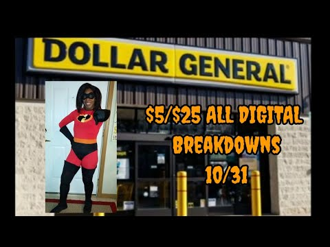 🔥DOLLAR GENERAL ALL DIGITAL BREAKDOWNS FOR 10/31 CHEAP PAPER PRODUCTS, EBT FOOD DEAL, AND MORE🔥🔥