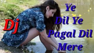 DJ Mix Ye Dil Ye Pagal Dil Mere Dj Suraj Thakur