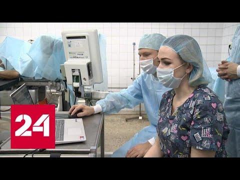 Онкодиспансер Нижнего Новгорода оборудовали современной техникой - Россия 24
