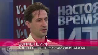 Настоящее Время. Итоги с Юлией Савченко. 9 июля 2016 года