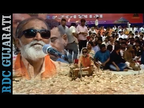 Ashadhi Bij 2016 | Parab Dham LIVE | Bhavya Santvani Dayro - 8 | Laxman Barot | Gujarati Dayro 2016