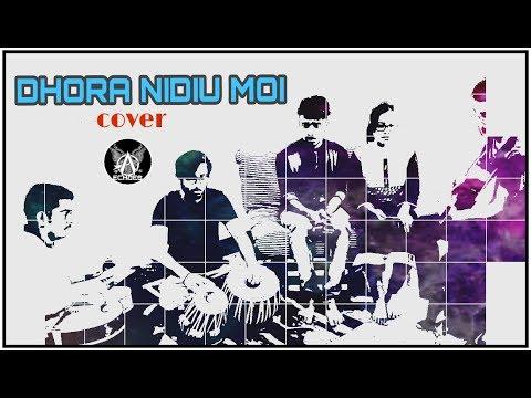 Dhora Nidiu Moi | Cover | Raag Hansdhwani | ft. Saket Mittal |