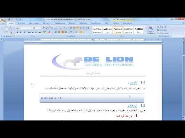 4. الروابط / المعاملات