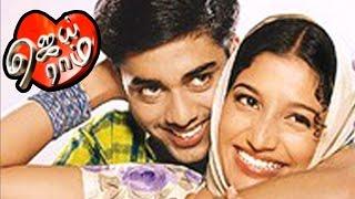 Jairam | Jairam Tamil Full Movie Scenes | Best Performance Of Navdeep | Navdeep - Santhoshi Scenes