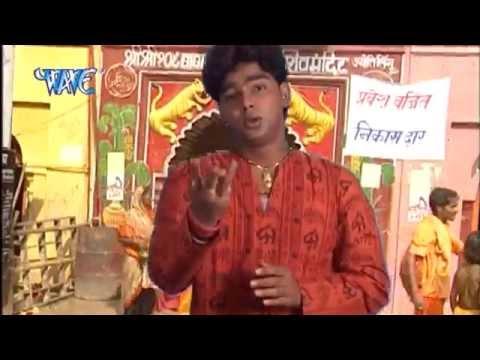 Har Saal काँवर लेके - Nache Kawariya Thumk Thumk - Pawan Singh - Bhojpuri Kanwar Song 2015