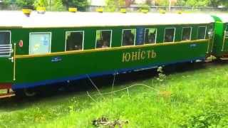 видео Як працює у Луцьку дитяча залізниця.  ВІДЕО