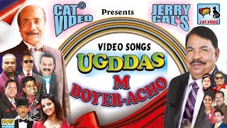 Jerry Cals's - UGDDAS M BOYER-ACHO | Manfa Music & Movies | CAT Video Present Konkani Songs HD