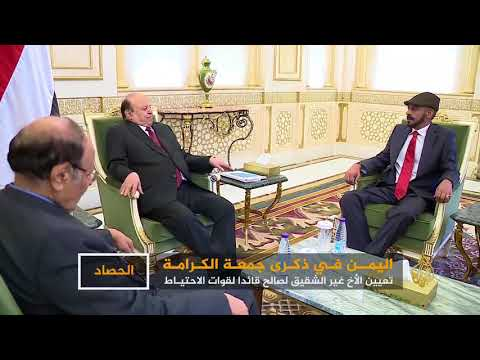 في ذكرى مذبحة الكرامة.. إعادة إنتاج علي صالح  - 23:22-2018 / 3 / 18