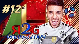 FIRST AMAZING MOTM UPGRADE & WC TALK! - FIFA 18 WORLD CUP ROAD TO GLORY #12