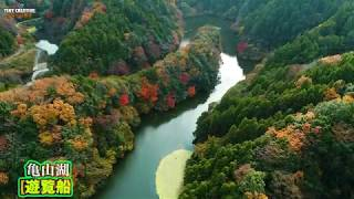 千葉県 亀山湖【遊覧船】ドローン空撮!紅葉 4K Drone Japan