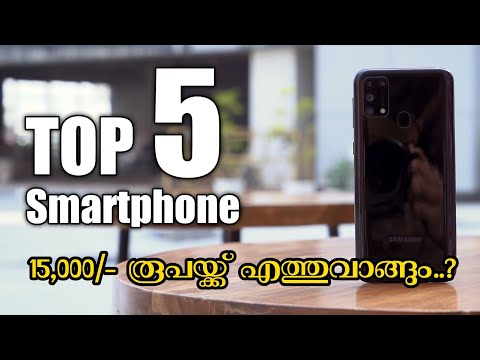 Top 5 Smartphones Under 15,000 In March 2020, Explained In Malayalam