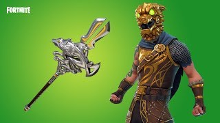 SHOP FORTNITE 06/12/2018!! SKIN SEGUGIO FROM GUERRA, VENTURA AND VENTURION