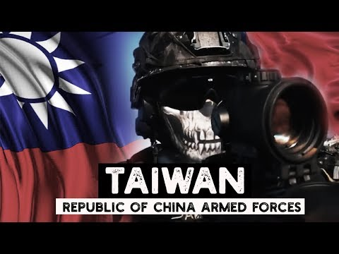 Republic Of China Armed Forces | Taiwan |中華民國國軍