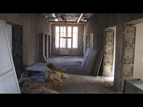 Ремонт здания детской больницы