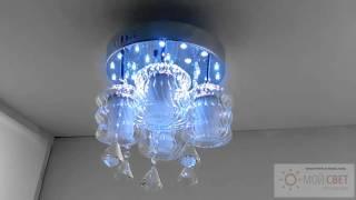 Светодиодная люстра с пультом(Новое слово в освещении. Компактно, ярко и неожиданно. Гарантия 1 год на все. Отличные цены. Купите люстру..., 2015-11-18T20:38:25.000Z)