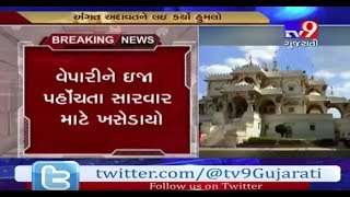Botad: Saint of old Swaminarayan temple attacked businessman over old rivalry- Tv9