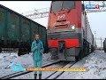 На Дальневосточной магистрали приступили к испытаниям локомотива, разработанного специально для БАМа