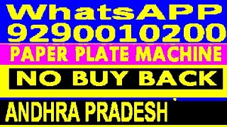 Small scale industry Business in Telugu,paper plate making machine,/in Andhra pradesh proddatur,