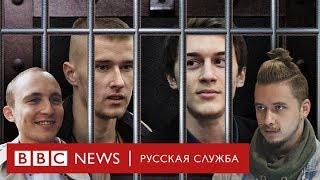 «Как ты просидел это лето». Студенты против «московского дела» | Документальный фильм Би-би-си